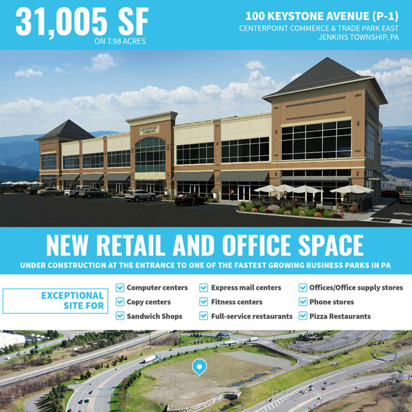100 Keystone Avenue (P1), CenterPoint Commerce & Trade Park East, Jenkins Township, PA